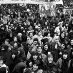 Spirit Fatimah Dalam Hari Perempuan Iran